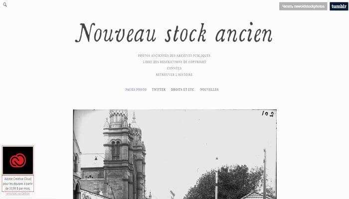 Banque d'images gratuites - New Old Stock